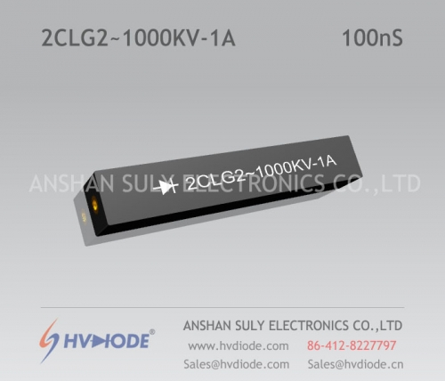 Genuine power frequency QLN (10 ~ 200KV) / 5A special multi-level high-voltage rectifier bridge HVDIODE manufacturers
