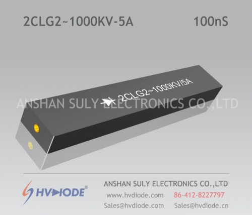 High frequency high voltage silicon stack 2CLG2 ~ 1000KV-5A manufacturers HVDIODE direct sales
