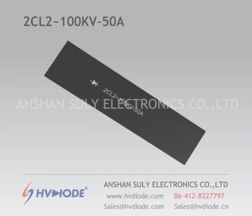 Military quality 2CL2 ~ 100KV-50A high-voltage silicon stack approved by HVDIODE manufacturers