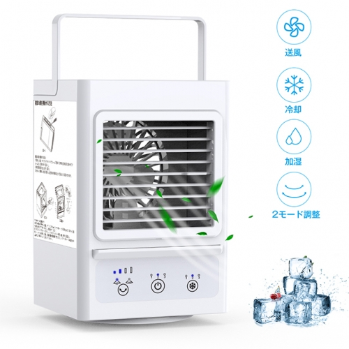 JOYSKY Air Conditioner Fan