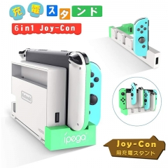 Switch Charging Dock