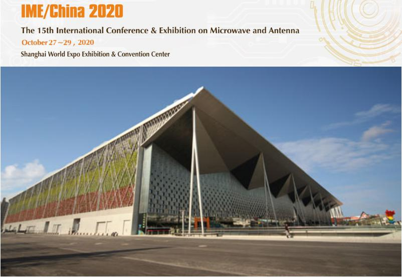 AmplivisionS at IME/China 2020 -The Biggest Microwave, RF and Antenna Event in China