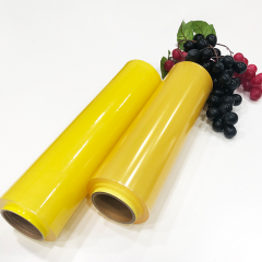 JR0201 PVC cling film