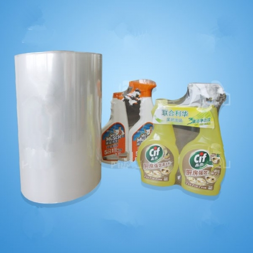 JR0406 High Performance Shrink Film