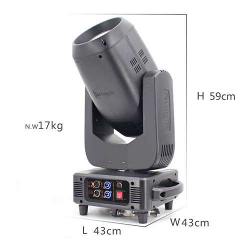 High quality stage 270s moving head light