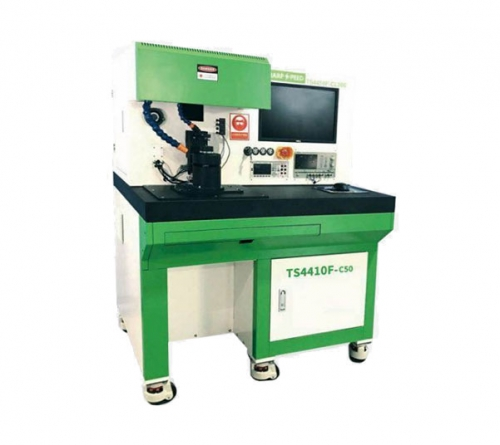 Resistor Trimmer - TS4410 Series