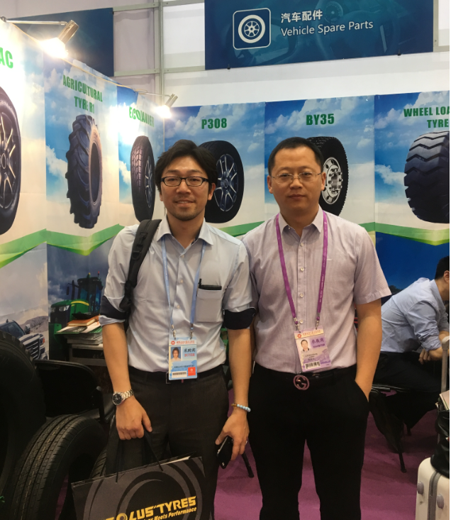 Keluck Tyre on Canton Fair