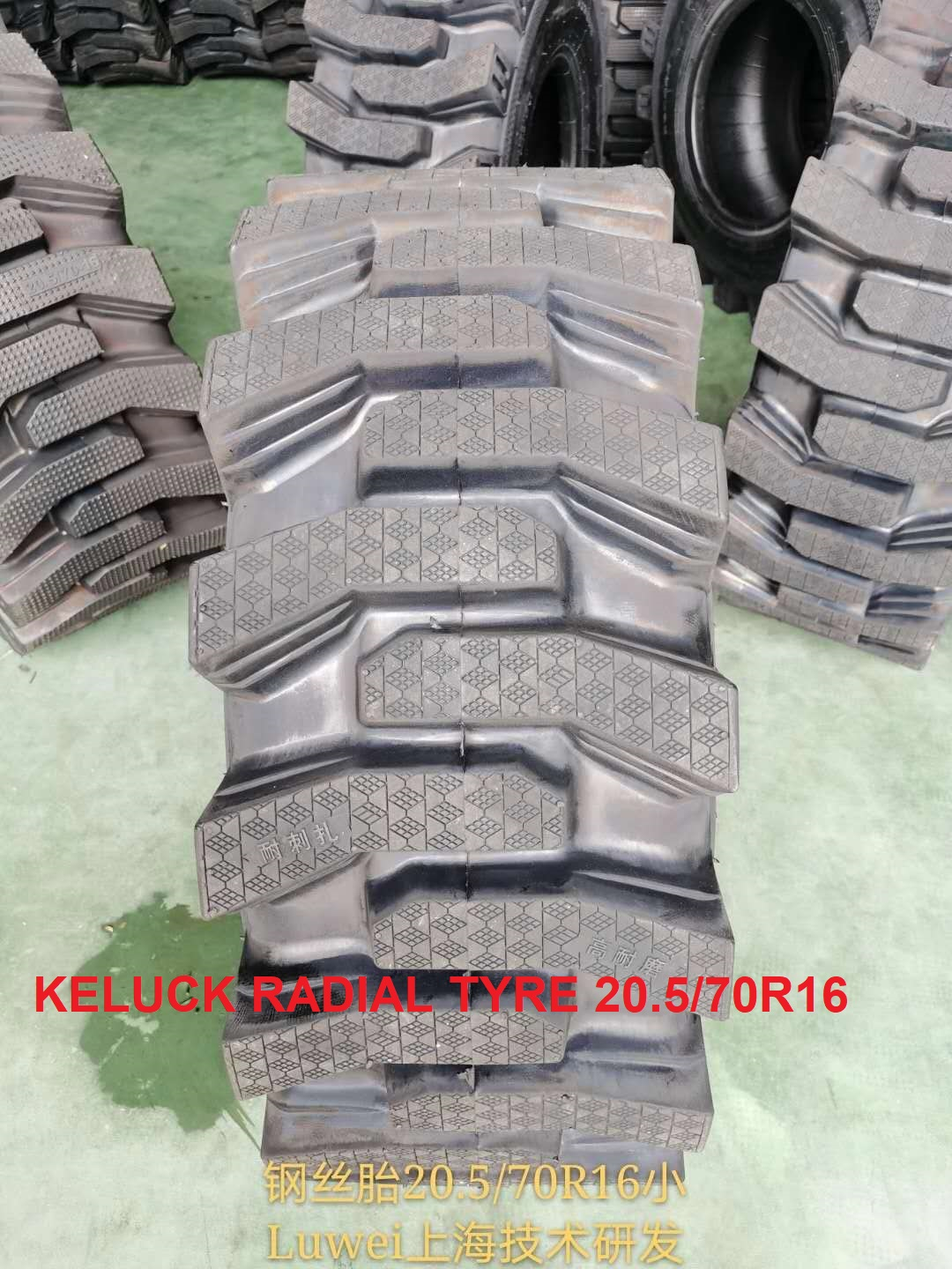 radial small loader tyres 20.5/70R16 16/70R20 16/70R24