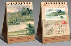 Silk desk calendar (accept customization)