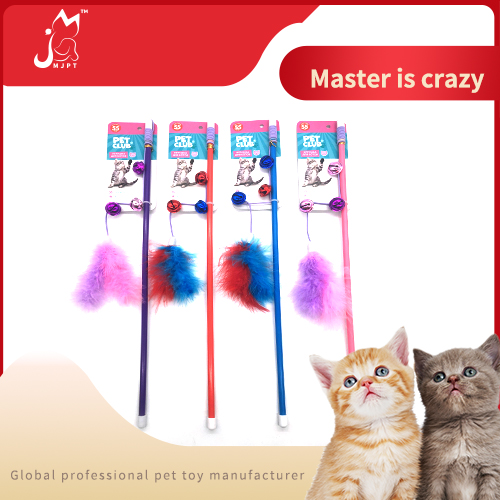 Wholesale Cat Fishing Teasers Play Wand Feather Cat Toy