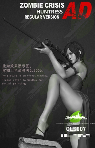 (Pre-order Closed)Green Leaf Studio Zombie Crisis Huntress AD 1/4 Scale Statue GLS007 Regular Version