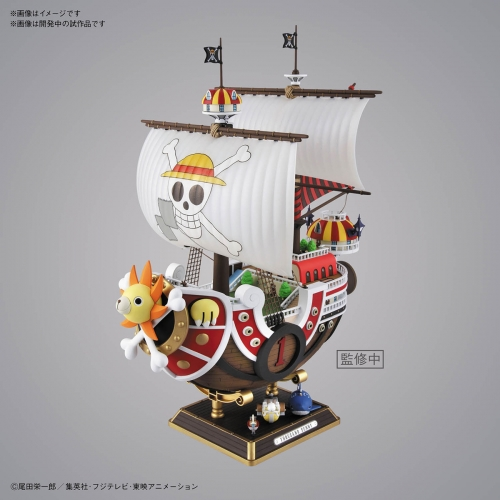 (Pre-order)One Piece Thousand Sunny Land Of Wano Ver.