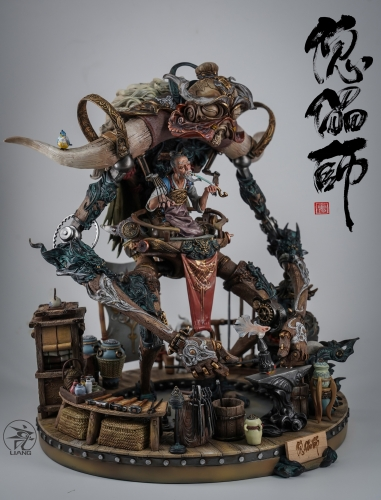 (Pre-order)Puppeteer Painted Work By Yuan Xingliang