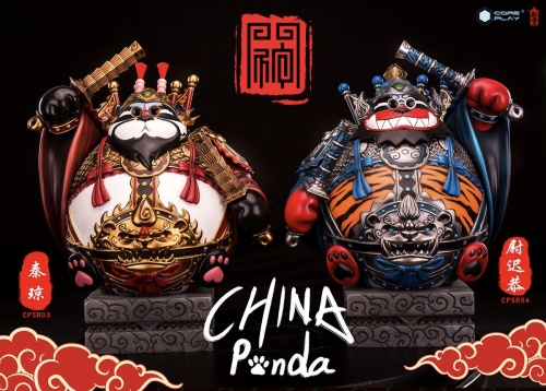 (Pre-order)China Panda(Set of 2) By Coreplay