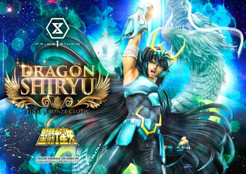 (Pre-order)EX Ver. Saint Seiya Dragon Shiryu Final Bronze Cloth 1/4 Scale Statue By Prime 1 Studio