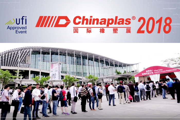 2018 32nd Chinaplas International Rubber and Plastic Exhibition