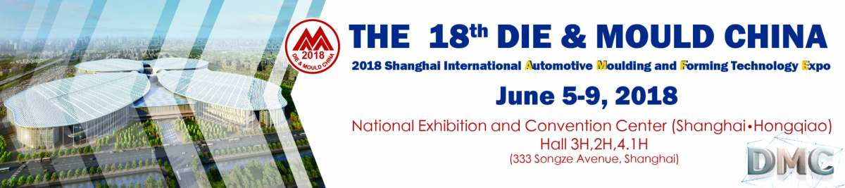 DMC 2018 China International Mold Technology and Equipment Exhibition