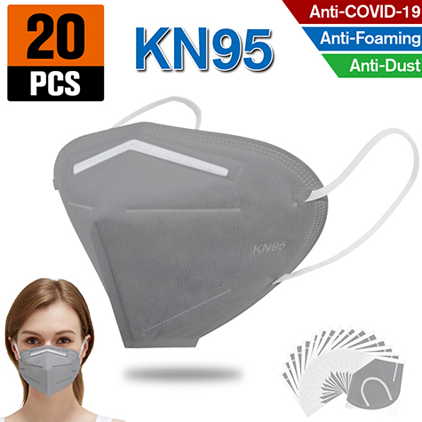 50 Pcs Grey Disposable Face Masks, 4 Ply Activated Carbon