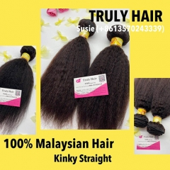 10A 100% Malaysian hair kinky straight 1 pc