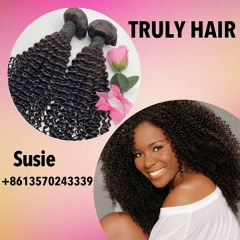 10A 100% human hair kinky curl 1 pc