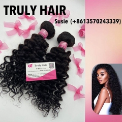 10A 100% human hair deep curl 1 pc