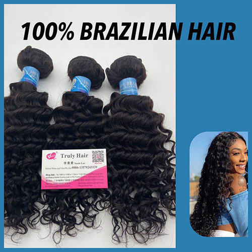 50% off 10A Brazilian hair deep curly hair 1 pc