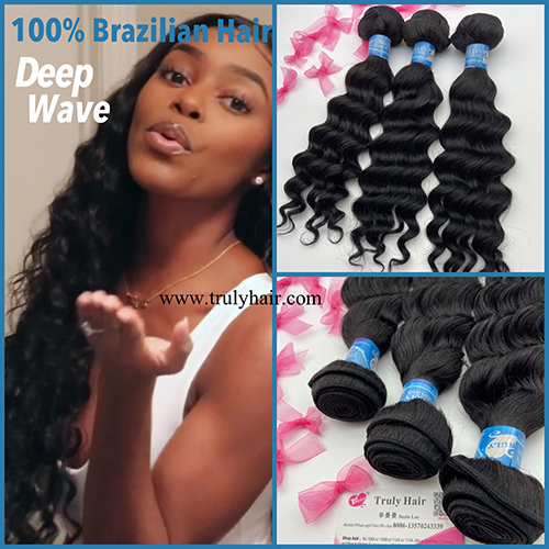 50% off 10A Brazilian hair deep wave 1 pc