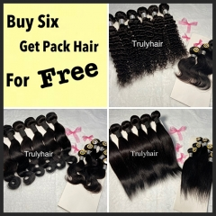 Promotion hair-Buy 6 pieces get one package free hair