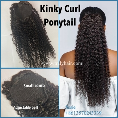 New arrival kinky curly ponytail