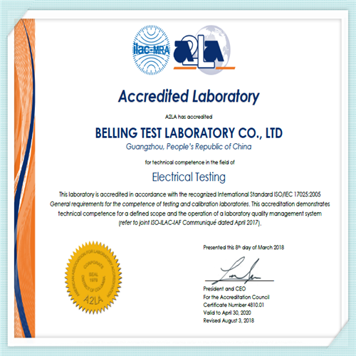 American A2LA Accreditation Laboratory