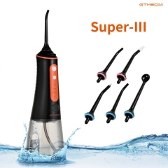300ML Water Flosser, GTMEDIA Cordless Portable Dental Oral Irrigator, 4 Modes and 5 Jet Tips, IPX7 Waterproof, USB Charged for 2-Weeks Use