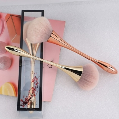 Beauty Brushes Makeup Cosmetics Kit