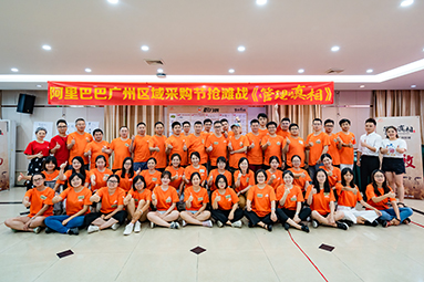 Participate in Alibaba Orange Power Camp