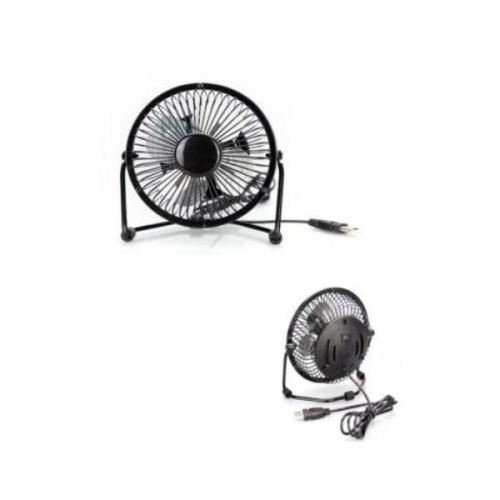 "4"" USB Metal Fan"