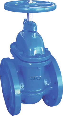 DIN 3352 NRS Metal Seated Gate Valve,FIG.3126