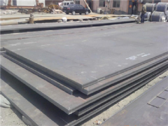 Steel plates with through-thickness characteristics