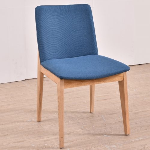 Mid-Century Modern Dining Chair