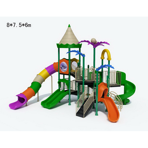 Large Outdoor Playground Toys/Used Outdoor Kids Game