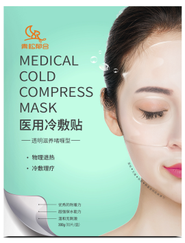 Medical cold compress mask