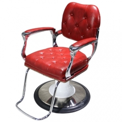 Styling chair C507