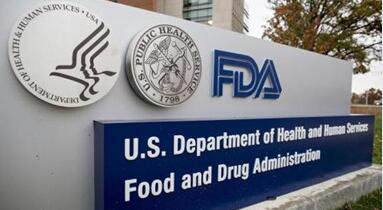 How to distinguish the authenticity of FDA Authorization?