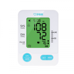 Legrand Automatic Digital Arm Blood Pressure Monitor for Home Use