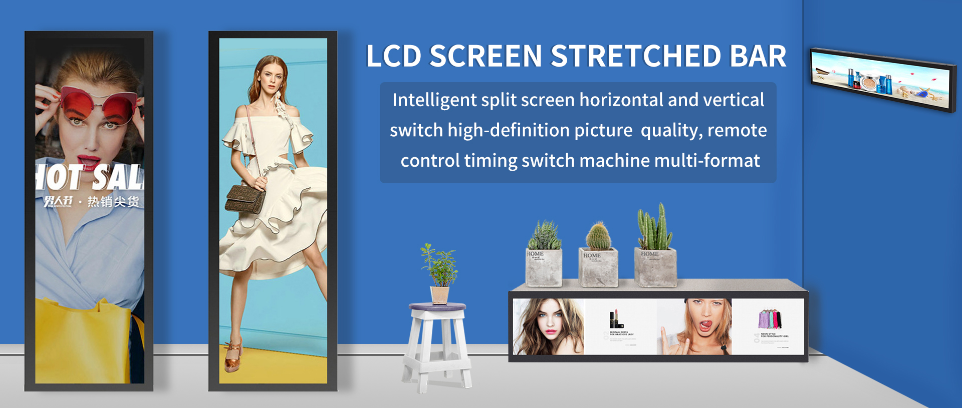 LCD Screen Stretched Bar