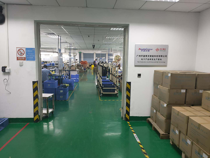 Welcome to Visit Kinouwell Factory