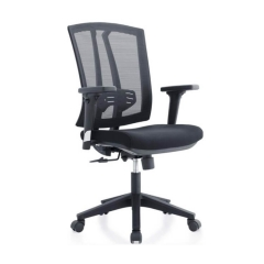 Comfortable Desk Chair