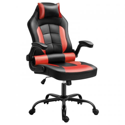 Most Comfortable Ergonomic Computer Gaming Chair