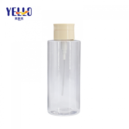 500ml Plastic Cosmetic Bottles For Makeup Remover Cylinder Shape