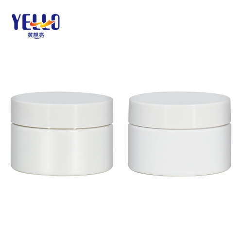 Wholesale White 30g Cosmetic Jar For Face Cream / 1oz Plastic Cosmetic Container