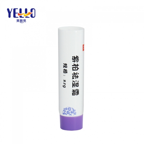 20g 25g 30g Cosmetic Cream Tubes / Plastic Squeeze Tubes For Lotion