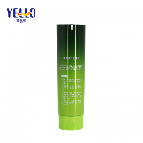 200g Green Plastic Body Cleanser Tubes , Empty PE Cosmetic Tube